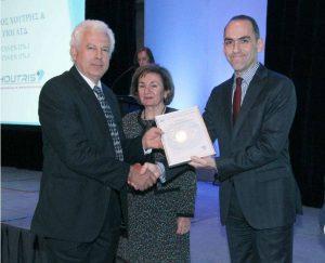 houtris.com award
